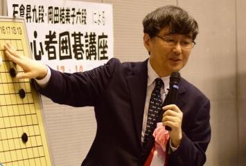 プロ棋士で東大客員教授の石倉昇九段