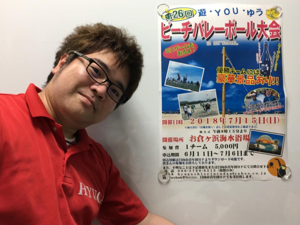 日向市青年団連絡協議会会長の福島拓史さん