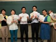延岡で「えんぱく寺子屋」 成功する体験イベントのプラン作りを学ぶ