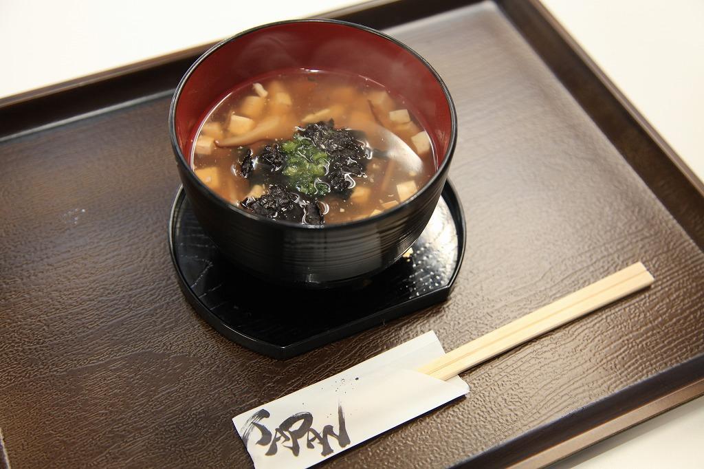 延岡の郷土料理・八杯汁