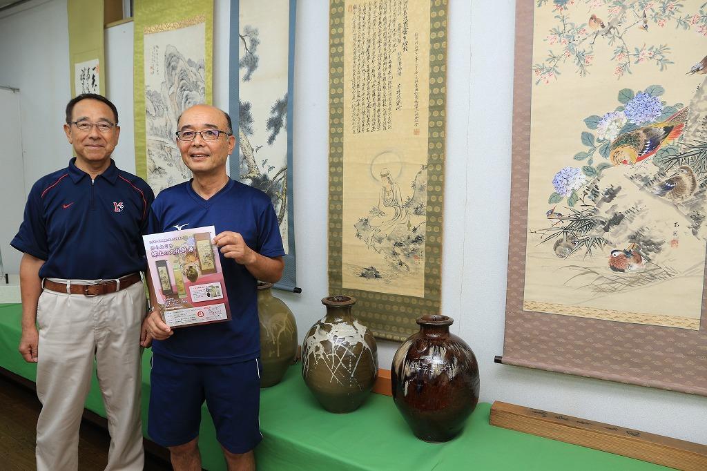 実行委員長の甲斐盛豊さん(右)と実行委員の染矢国義さん