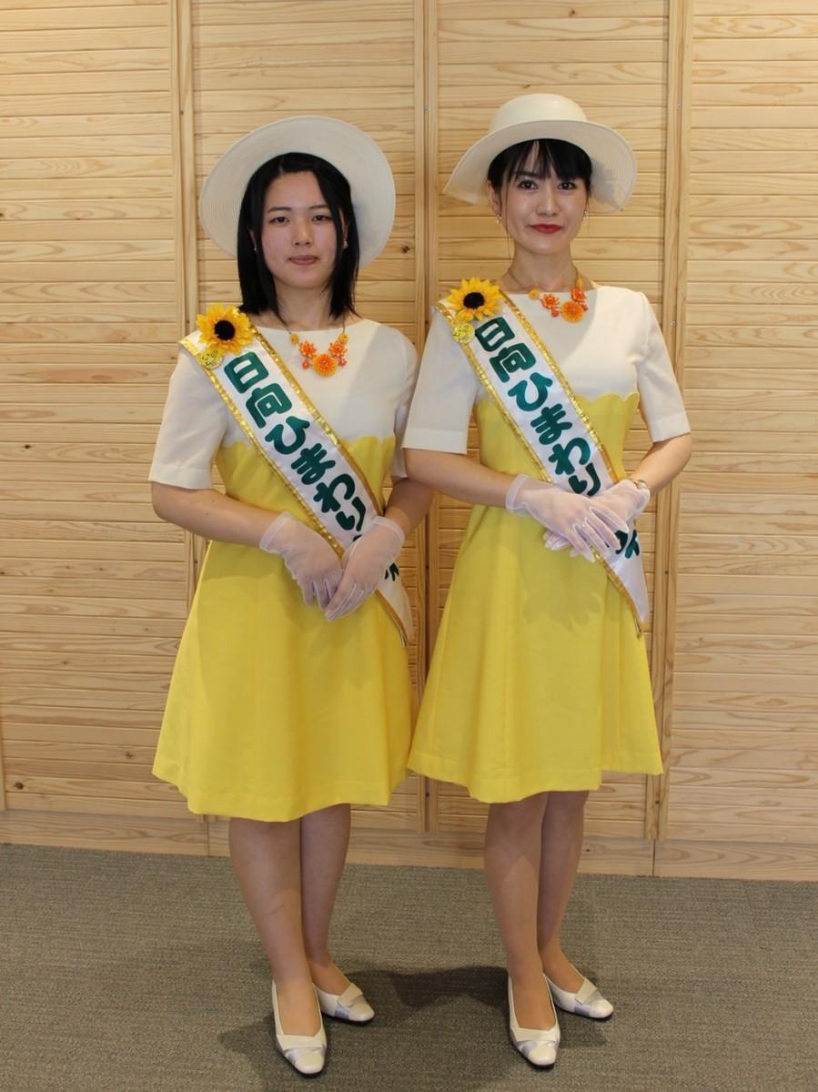 新しくひまわりレディになった西田さん(左)と松葉さん