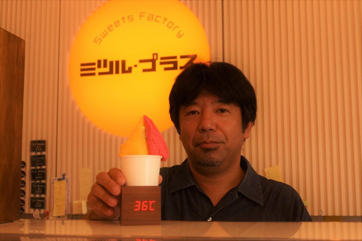 小川さんと自慢の手作りジェラート