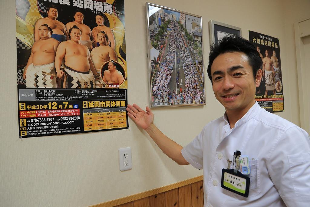 実行委員長の榎本雄介さん