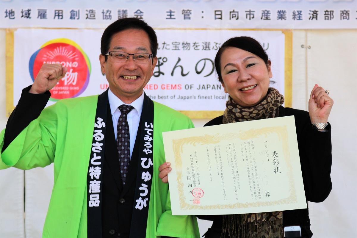 グランプリの川野玲子さん(右)と審査員の福田さん