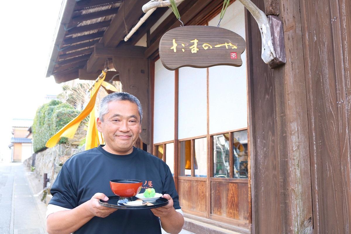「茶屋 たまのや」店主の本村さん