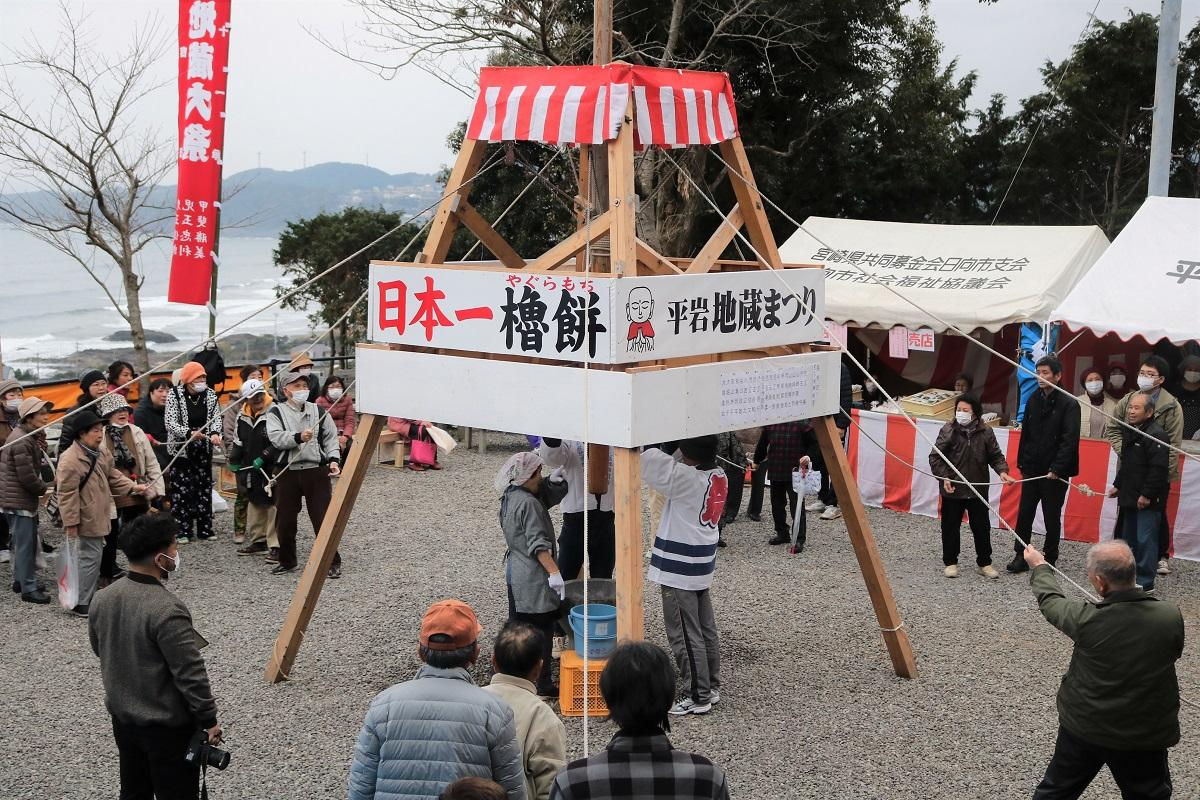 日本一のスケールといわれる「やぐら餅つき」