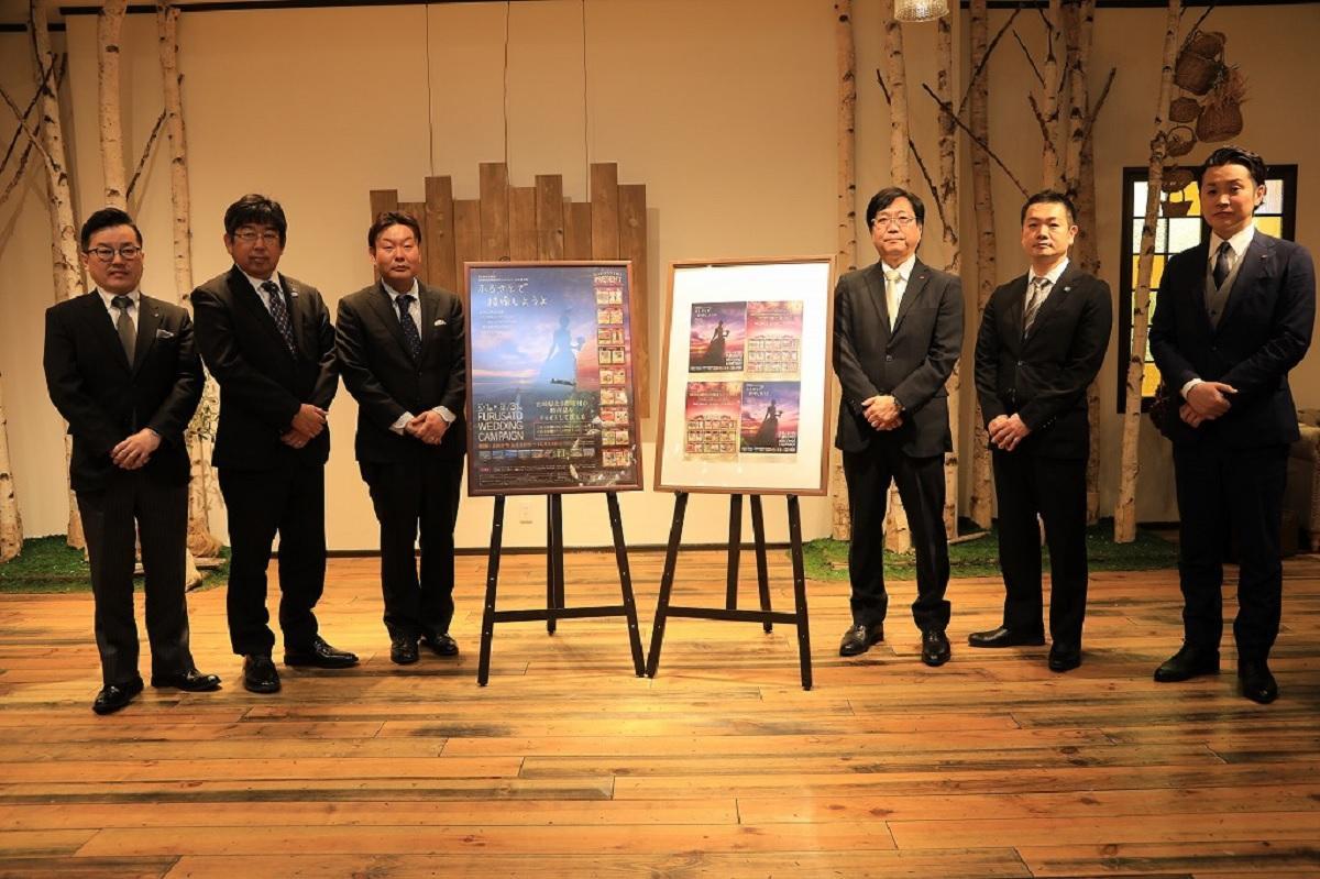 「ふるさと婚」を開催する延岡日向ウェディング協議会の役員