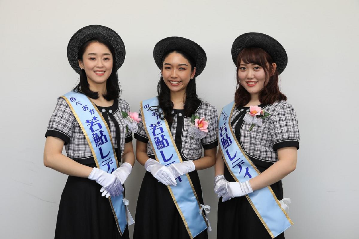 (左から)延岡観光の顔となる新しい若鮎レディのパクさん、大島さん、黒岩さん