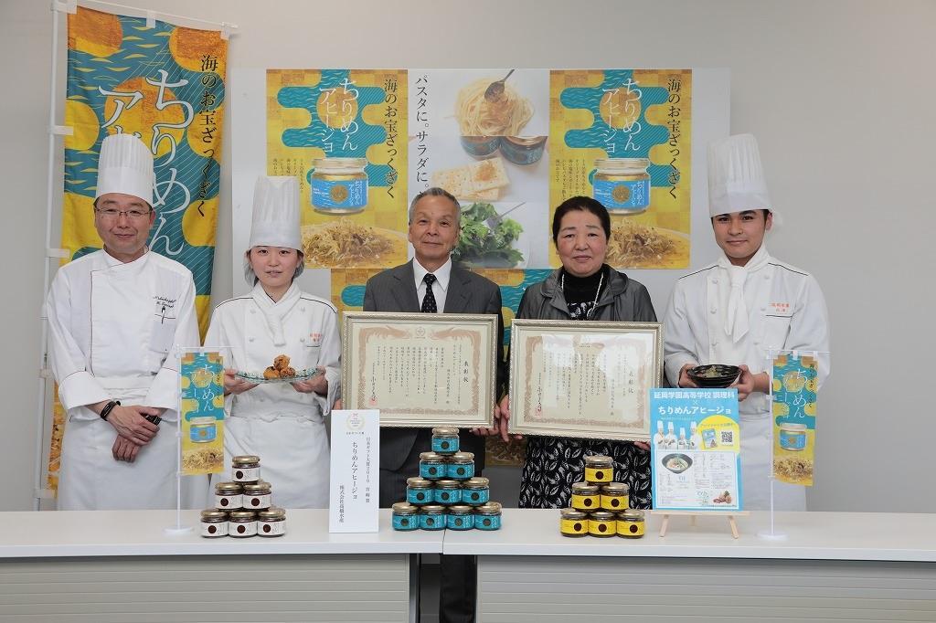 日本ギフト大賞2019最高賞を受賞した高橋水産・高橋社長(左から3人目)と留美子夫人(右から2人目)