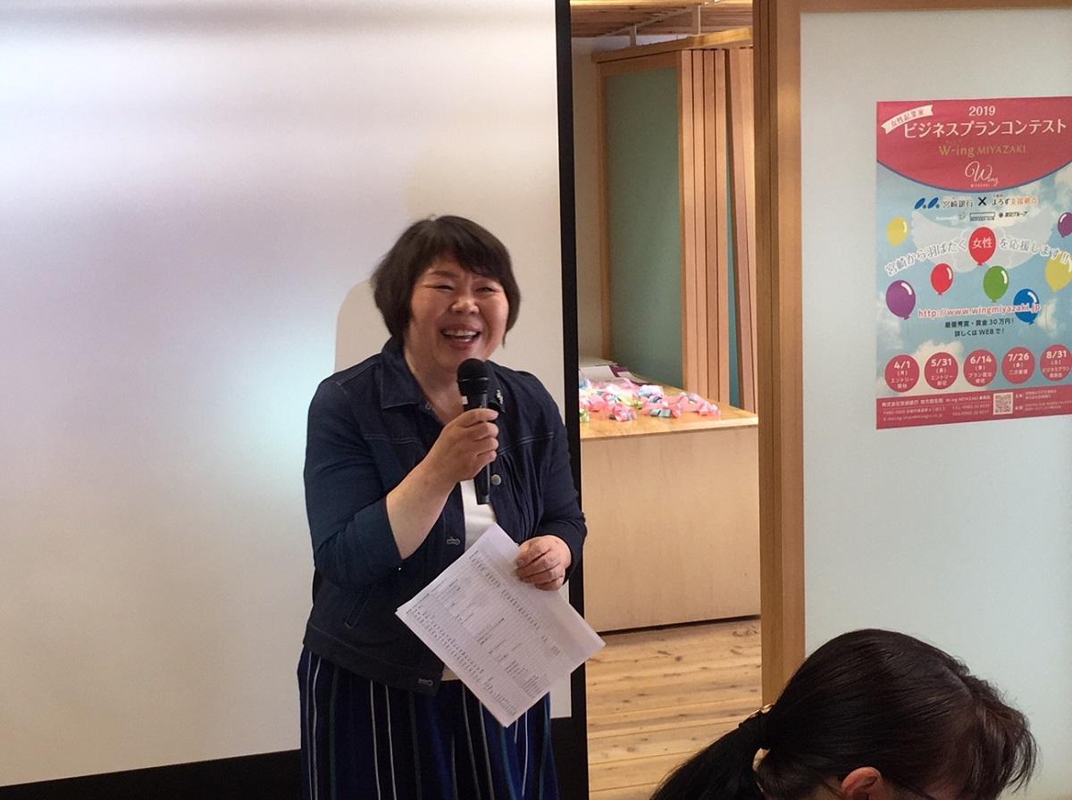講師の峯久美子さん