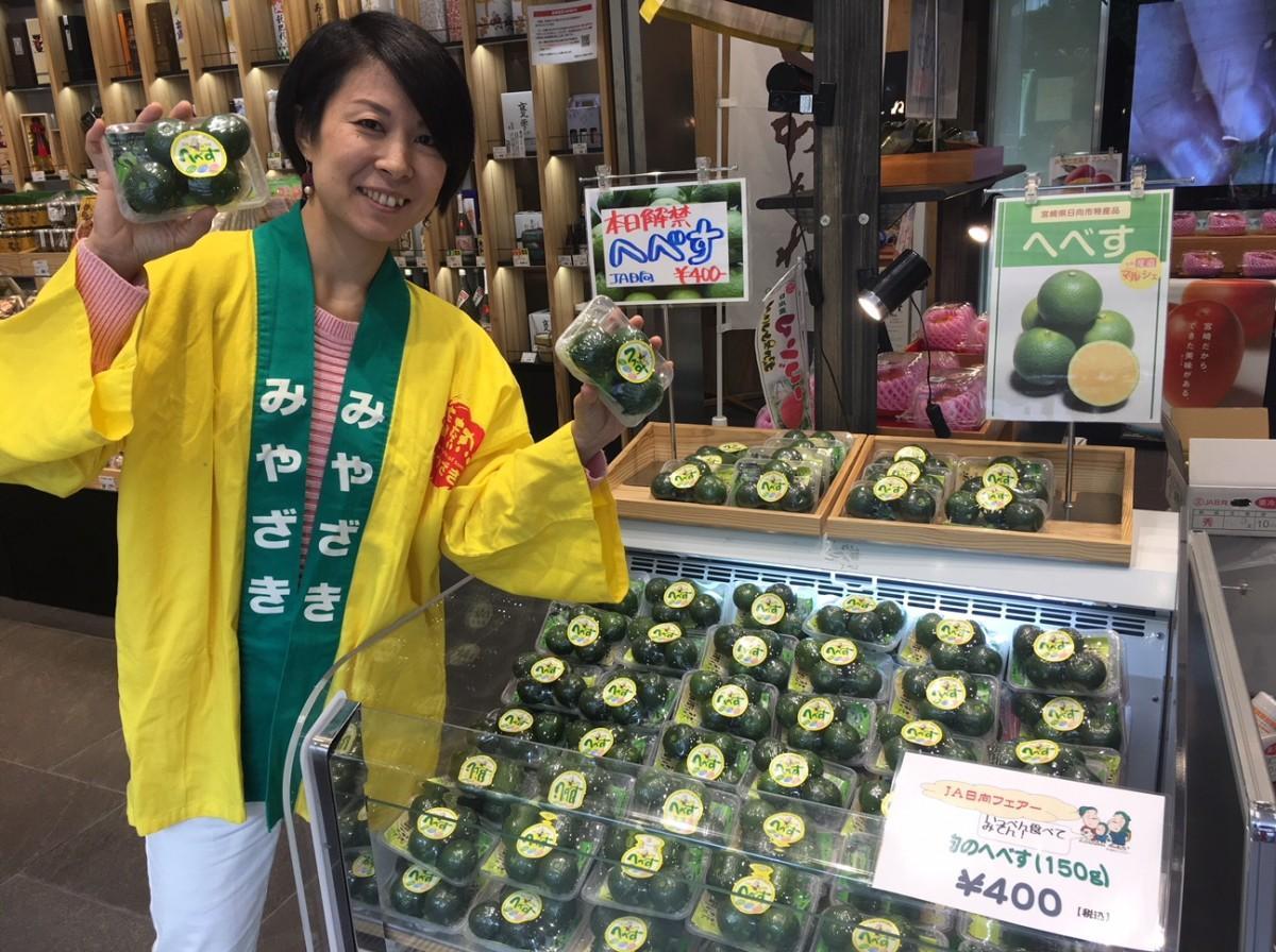 初出荷のへべすを販売する「マザテック」の橋本麻希さん