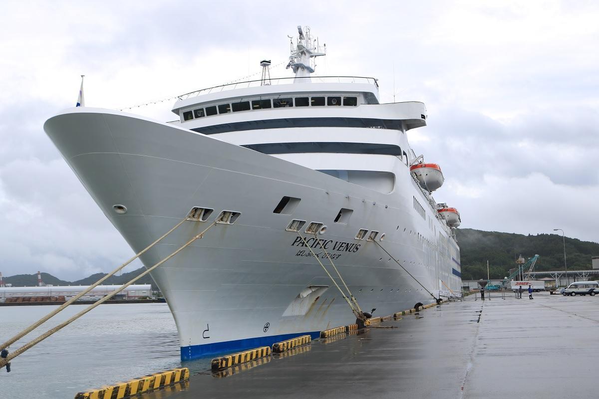 日本籍船の「ぱしふぃっくびいなす」