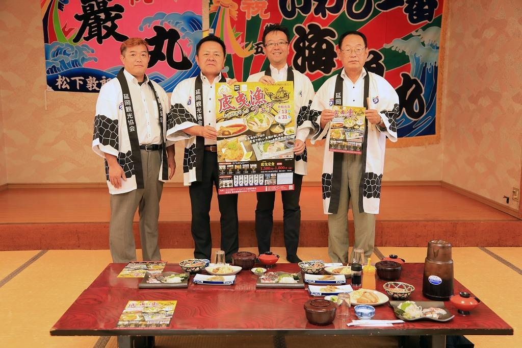 うみウララ底曳漁フェア開幕をPRする鍋田さん(左端)、読谷山市長(右から2人目)ら