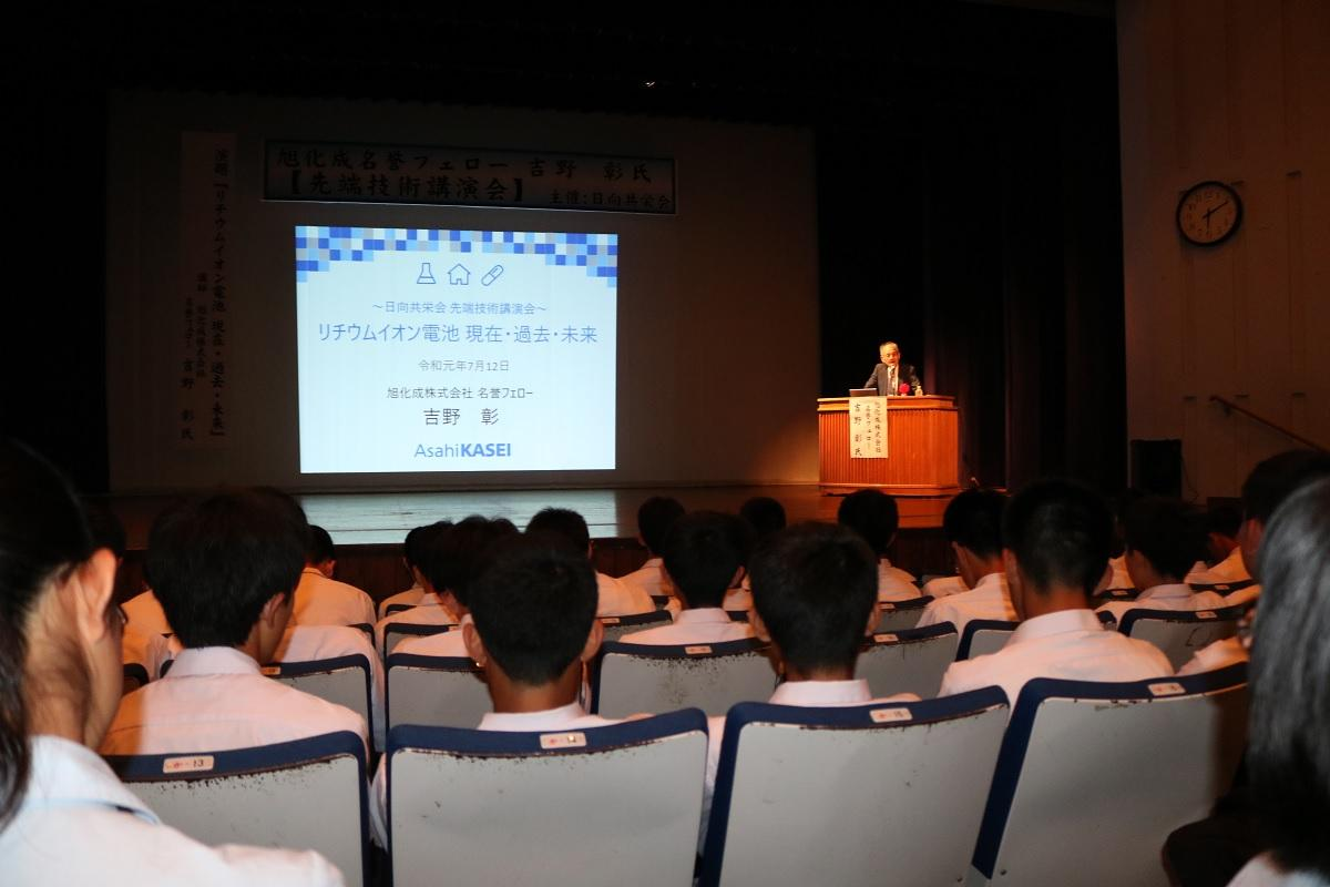 地元の高校生が100人以上訪れた講演会
