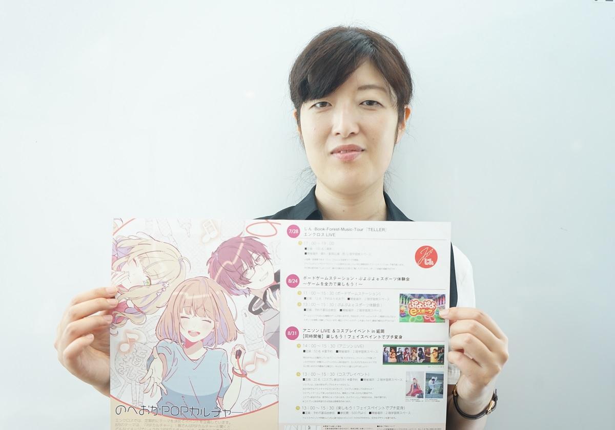 コスプレイヤーの参加を呼び掛ける北村江里子さん