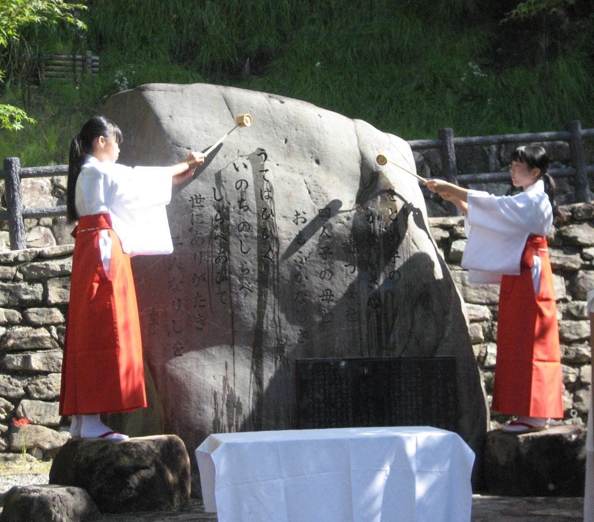 歌碑に献酒する東郷学園の中学生