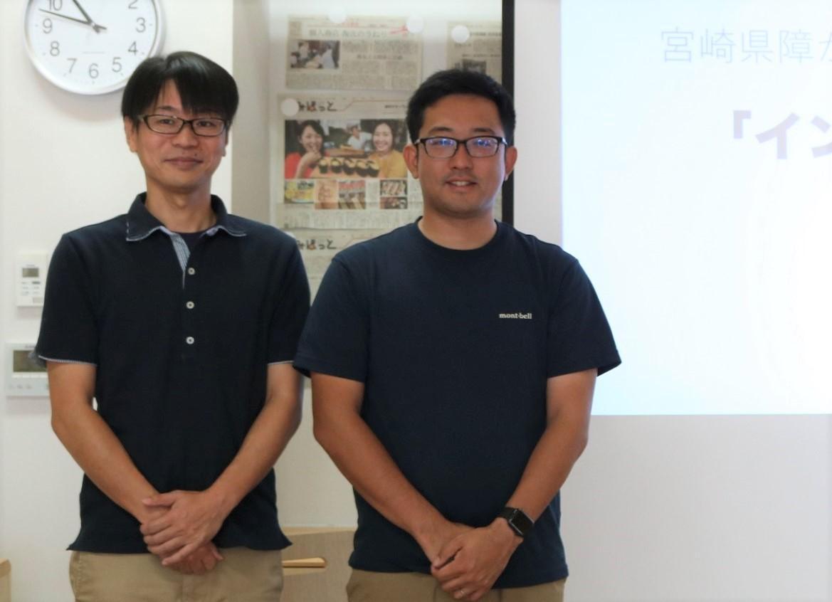 「インフィニティ宮崎」代表・押川敬視さん(右)と事務局長・那須貴志さん
