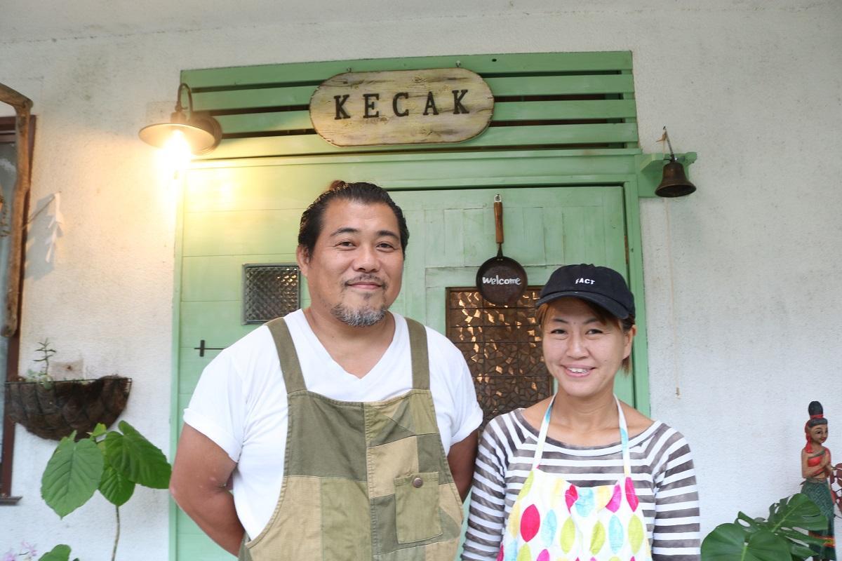 (左から)「山陰kitchen KECAK」店主の黒木正剛さんと妻の仁美さん