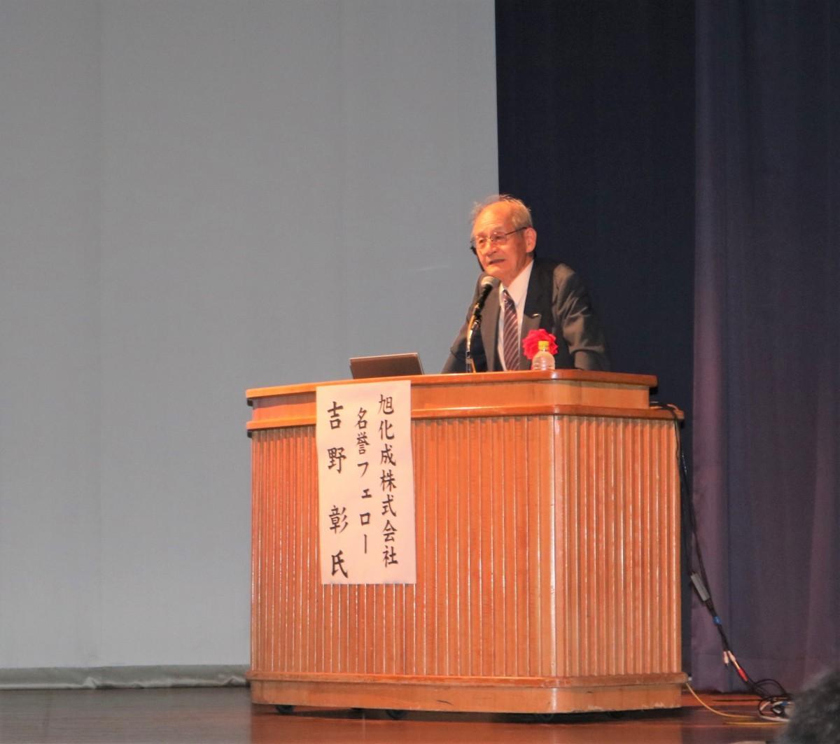 今年7月に日向市で講演会を行った吉野彰さん