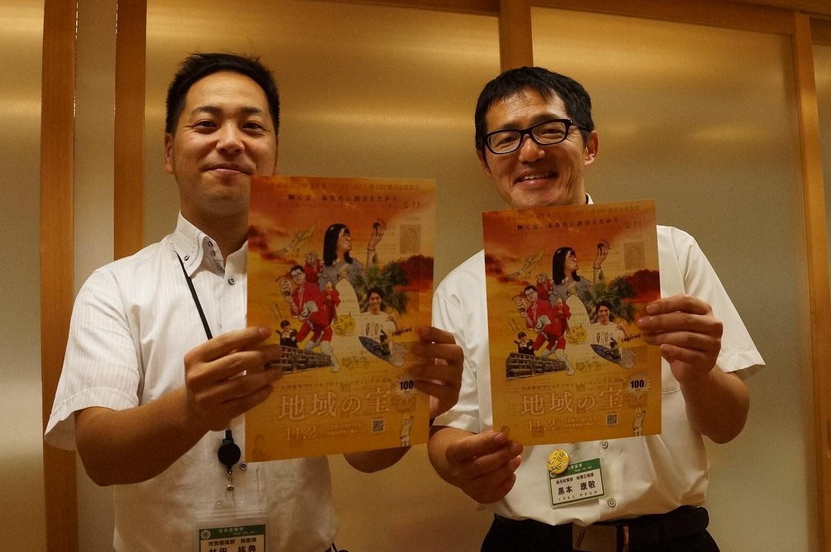 (左から)イベントを企画した林田さんと黒本さん