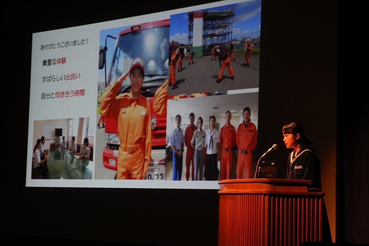 女性消防士になりたいと夢を持つ東郷学園9年の都甲花音さん