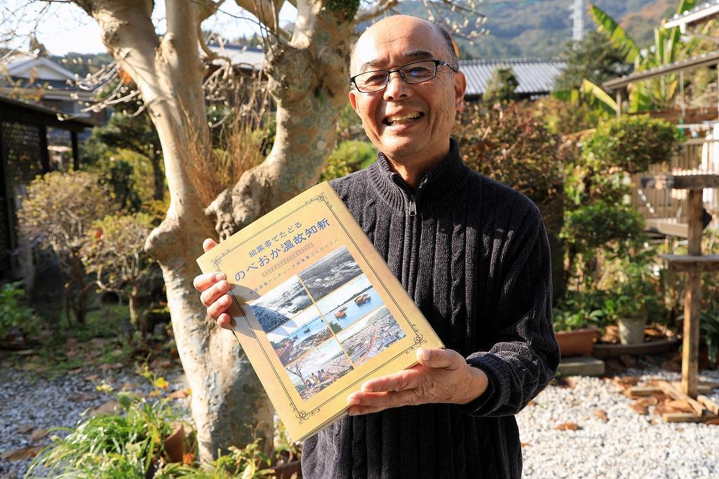 甲斐盛豊さんのアンティーク絵はがきコレクションが冊子に
