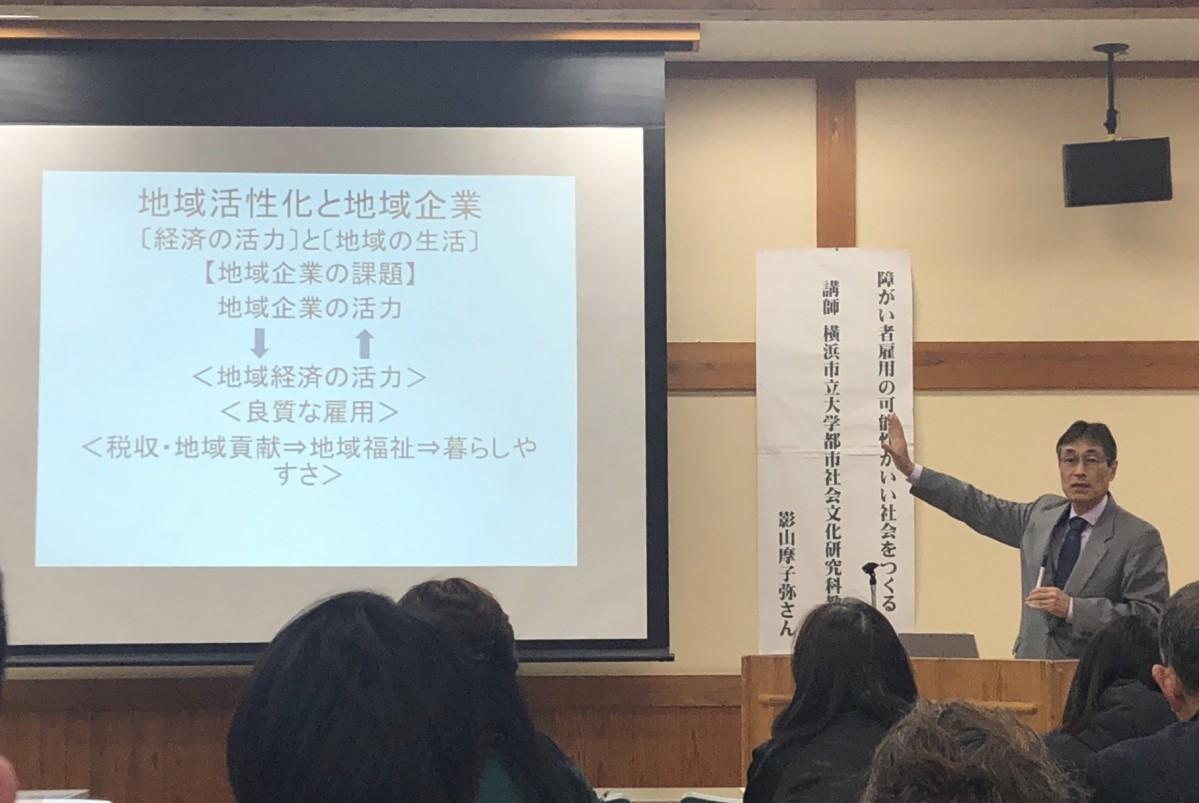 基調講演を行なった講師の影山摩子弥さん