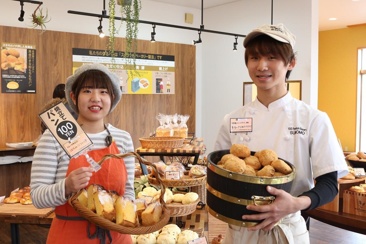 1月にオープンしたSUMOMO 日向店