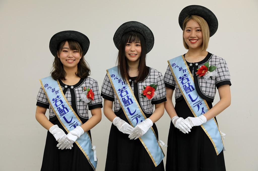 2020若鮎レディに就任した池田さん、小村さん、川野さん(左から)