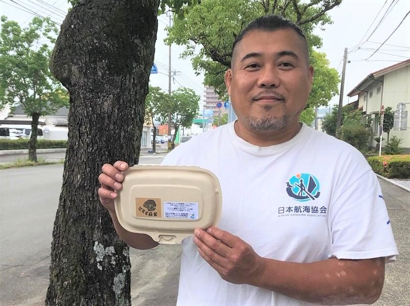 環境保護にも取り組む「日本航海協会」の一員でもある黒木さん