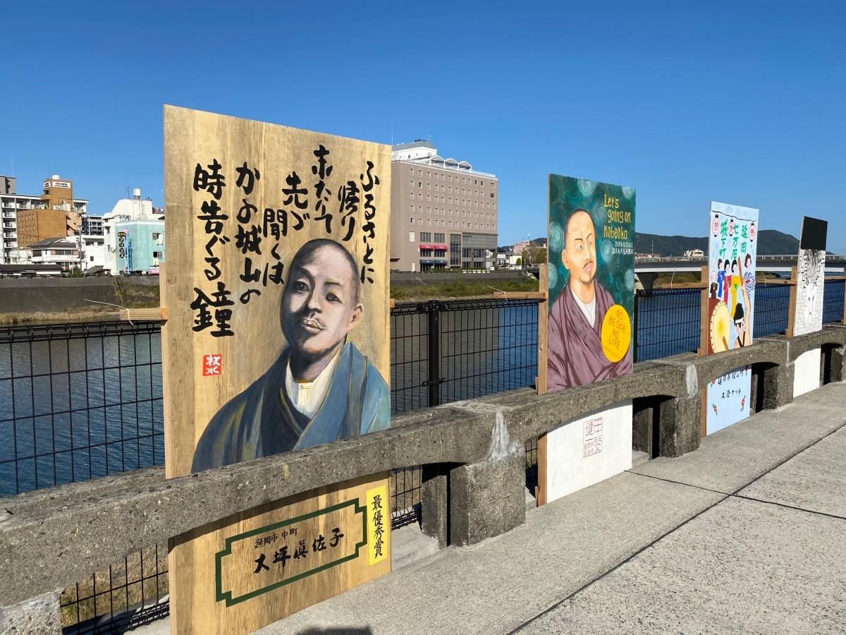 一般の部で最優秀賞となった大坪眞佐子さんの作品は若山牧水をテーマに