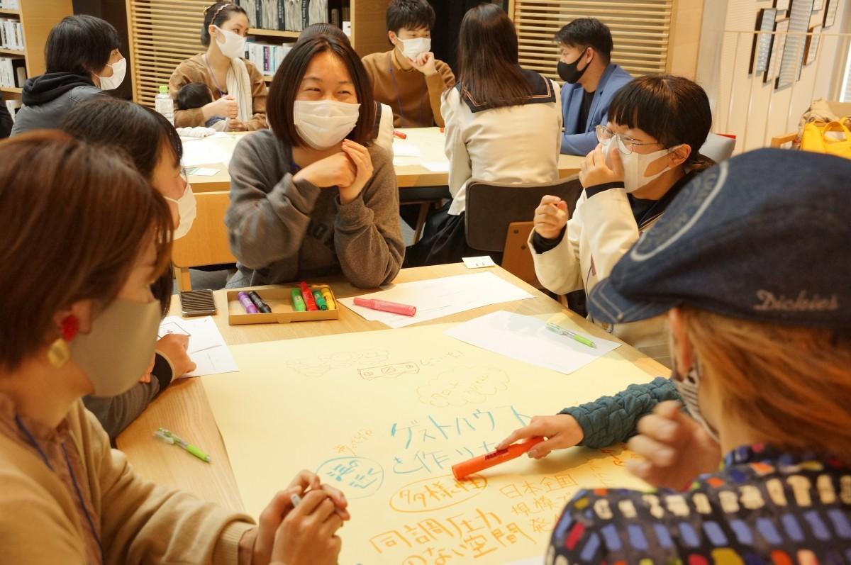 「ゲストハウスを作りたい」のテーブルで意見を言い合う参加者