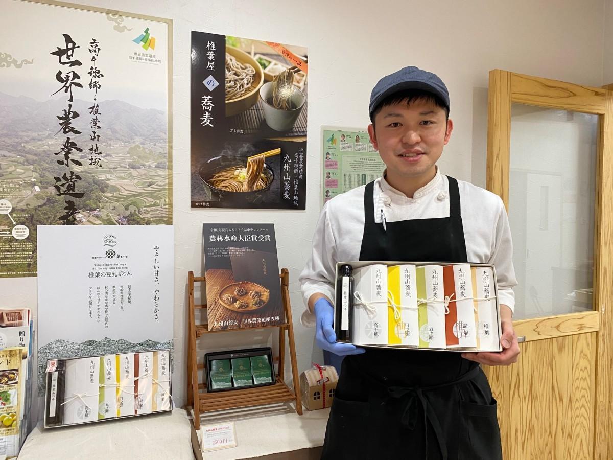 「九州山蕎麦」を考案、製造した椎葉昌史さん