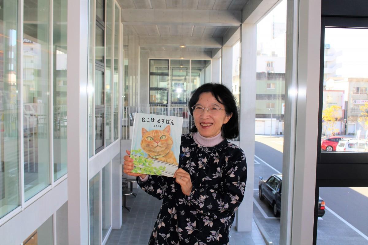 絵本セラピストの松田朝子さん