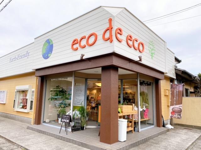 日向市立図書館裏にオープンし半年がたった「eco de eco」