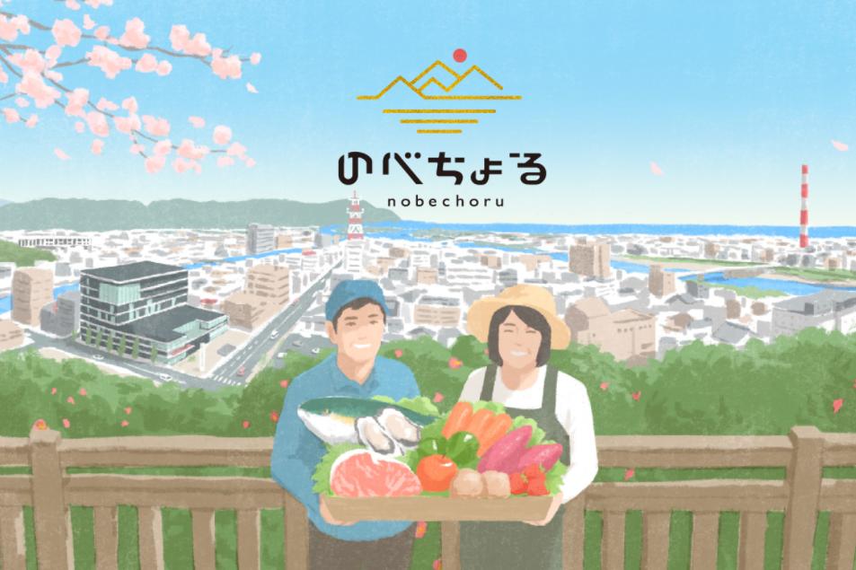 延岡市の特産品が購入できる「のべちょる」
