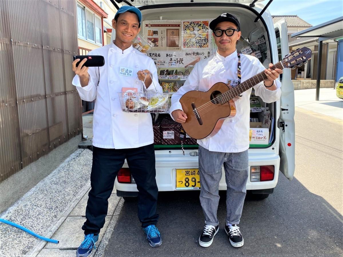 (左から)プロダンサーの遠田さんと歌手の清田さん