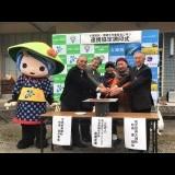 宮崎県美郷町と鹿児島県大崎町が連携協定 夫婦のために「移住ドラフト」契機に