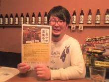宮崎・延岡のコワーキングスナックが「一日ママ」募集 主催者「パパもOK」