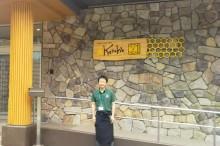 宮崎県椎葉村に交流拠点施設「Katerie」 おしゃべり禁止しない図書館も