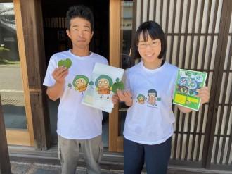 宮崎・美々津で「オカワカメ」イベント 愛好家と日向の農家がコラボ