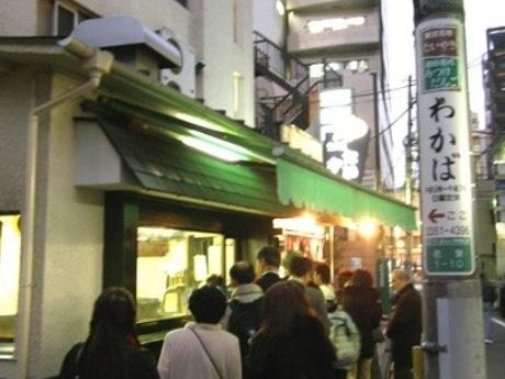 東京「たい焼き」御三家と評される四谷「わかば」