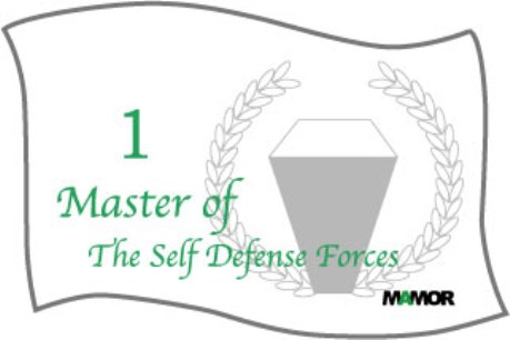 マスター認定者に贈呈する「自衛隊検定マスターピンバッジ」(イメージ)