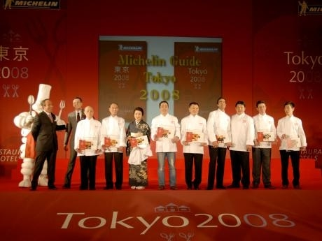 昨年行われた「ミシュランガイド東京2008」出版を記念したパーティーの様子。©MICHELIN