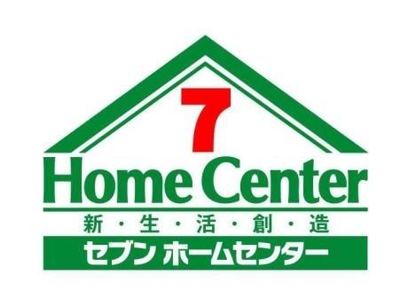 イトーヨーカ堂の新業態となる「セブンホームセンター」のロゴマーク