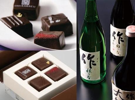 昨年「森伊蔵ショコラ」が大ヒットとなったラリアンスが発売した「ショコラ・ジャポネ」。三重県の銘酒「作(ざく)」を使用している。