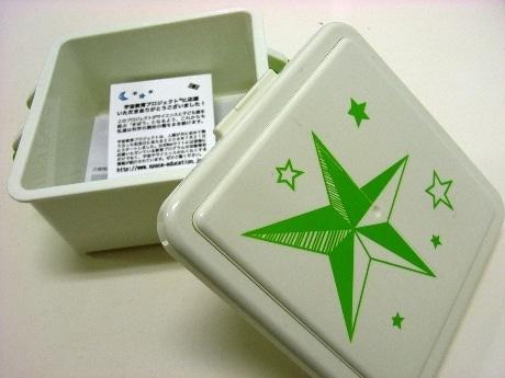 500個限定で販売する宇宙教育プロジェクト公式グッズの「GEL-COOL(spaceバージョン)」。パッケージには宇宙をイメージした星のイラストが。