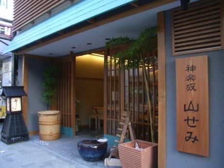 神楽坂通り沿いにオープンする手打ちそば店「神楽坂 山せみ」。手打ちそばのほか、さまざまなそば料理を提供する。