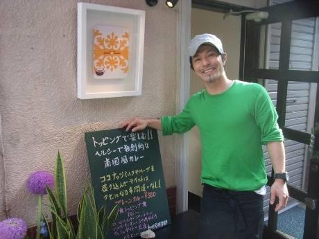 四谷の裏通りにオープンしたカレー店「island style KONA 57 CURRY 四谷倶楽部」。店長の諸喜田さんが店を一人で切り盛りする。
